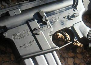AR-15 Upgrade