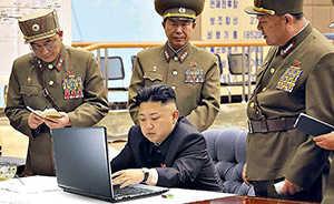 north korea unit internet