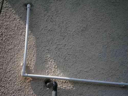 water storage system 2