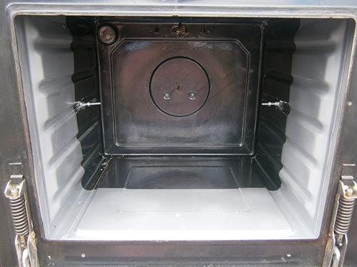constructing the solar stove